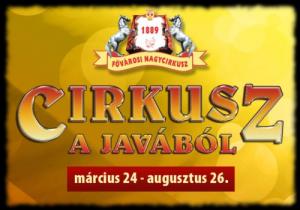 cirkusz-javabol-banner.png